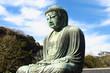 great buddha (Daibutsu) sculpture of Kamakura city