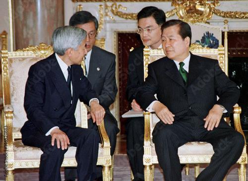 SOUTH KOREAN PRESIDENT KIM TALKS WITH EMPEROR AKIHITO IN