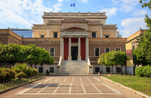 Athens, Greece - National Historical Museum