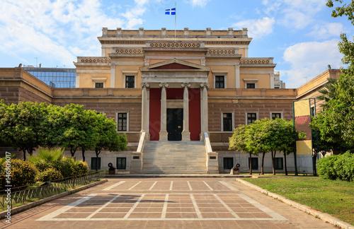 Obrazy Ateny  ateny-grecja-narodowe-muzeum-historyczne