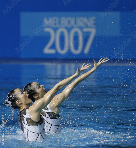 Swimming at the 2007 World Aquatics Championships