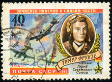 Postage Stamps - Heroes Of The...