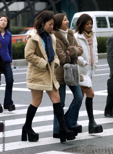 Find japanese girls