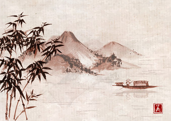 Fototapeta Orientalny Fishing boat and island with mountains on vintage background. Traditional oriental ink painting sumi-e, u-sin, go-hua. Contains hieroglyphs - eternity, freedom, happiness, beauty