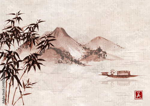 Fishing boat and island with mountains on vintage background. Traditional oriental ink painting sumi-e, u-sin, go-hua. Contains hieroglyphs - eternity, freedom, happiness, beauty - 148522604