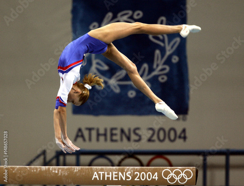 32e7c3106a77 Russia's Svetlana Khorkina performs on the balance beam during the women's  artistic gymnastics ...