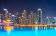 Night view over the burj khalifa lake, UAE