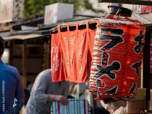 "Japanese style big lantern of ""Ramen"" of food stall"