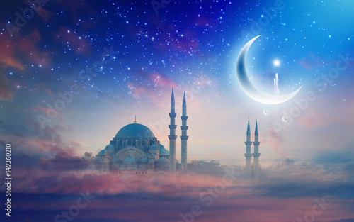 Ramadan Kareem background, Suleymaniye mosque in Istanbul, Turkey Canvas Print