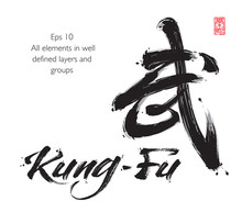 Kung Fu Lettering And Chinese Calligraphic Sumbol