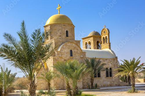 Photo John Baptist Greek Orthodox Church Near Jordan River Jesus Baptism Site Bethany