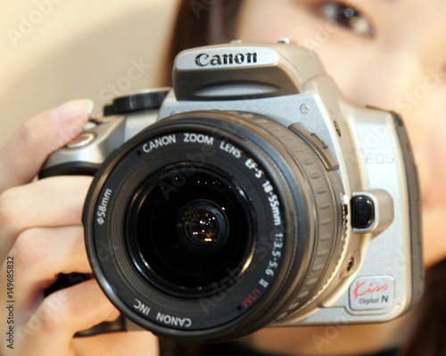 Canon Inc Unveils Its New Eos Kiss Digital N Camera At The Photo