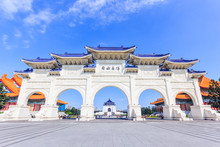 """Archway Of Chiang Kai Shek Memorial Hall, Tapiei, Taiwan. The Meaning Of The Chinese Text On The Archway Is """"Liberty Square""""."""