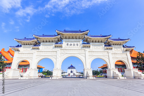 Archway of Chiang Kai Shek Memorial Hall, Tapiei, Taiwan Wallpaper Mural
