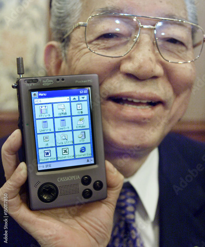 new style c64b4 7d354 CASIO COMPUTER PRESIDENT KASHIO SHOWS OFF NEW POCKET PC ...