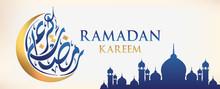 Ramadan Kareem Moon Arabic Cal...
