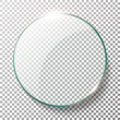 Transparent Round Circle Vector Realistic Illustration. Background Glass Circle