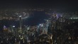 night illumination hong kong city famous bay aerial panorama 4k china