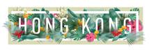 Vector Floral Framed Typographic HONG KONG City Artwork