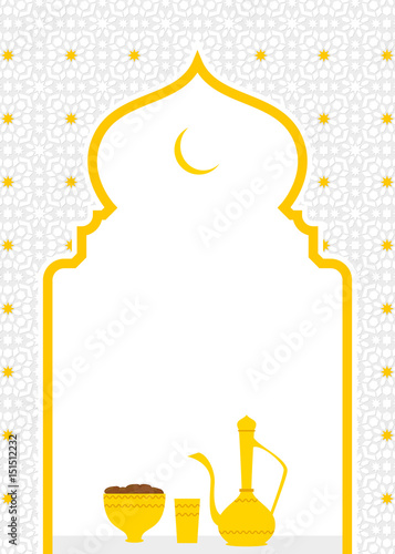 Ramadan iftar invitation card template with copy space buy this ramadan iftar invitation card template with copy space stopboris Image collections