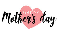 Happy Mother's Day Heart Illus...