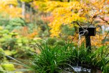 Water Bamboo Fountain In Japan...