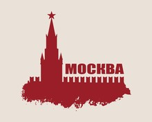 Spasskaya Tower Of Kremlin And...