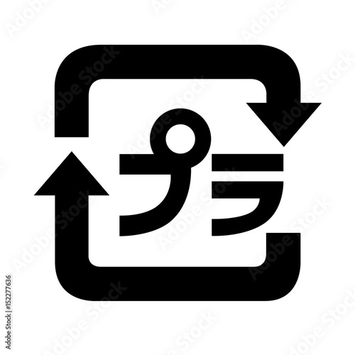 Fotografie, Obraz  プラスチック識別マーク