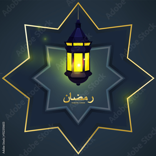 Ramadan beautiful greeting card with traditional arabic lantern with ramadan beautiful greeting card with traditional arabic lantern with star shape muslim traditional holiday m4hsunfo