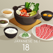 Set Of Japanese Food : Vector ...