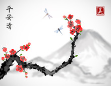 Cherry Sakura Tree Branch In Blossom, Mountains And Two Dragonflies On White. Traditional Oriental Ink Painting Sumi-e, U-sin, Go-hua. Contains Hieroglyphs - Peace, Tranquility, Clarity, Beauty