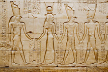 Reliefs Of Egyptian Hieroglyphs On Wall At Horus Temple. Edfu. Egypt