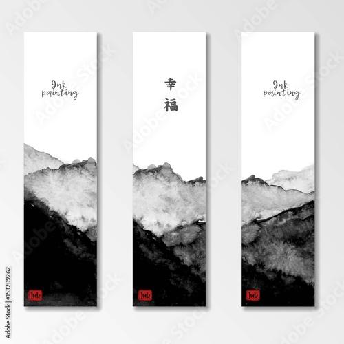 """Zestaw trzech tradycyjnych azjatyckich pisma odręcznego banery z górskiego krajobrazu. Hieroglif """"szczęście"""". Ilustracja wektorowa sztuki."""