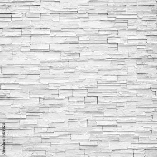 wzor-dekoracyjnej-bialej-lupkowej-powierzchni
