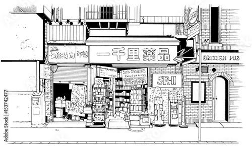 漫画風ペン画イラスト 繁華街 - 153742477
