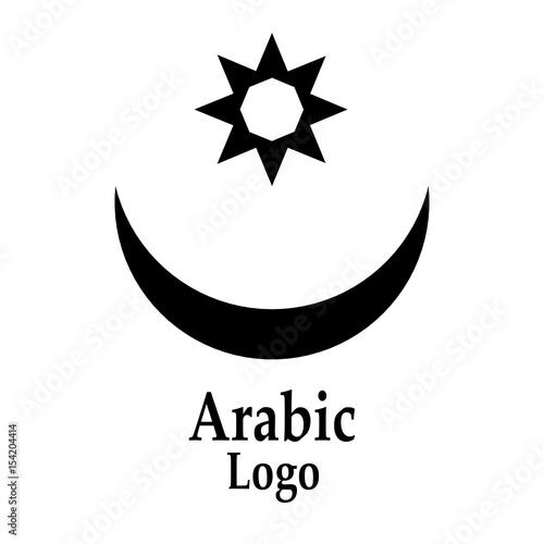 Raster illustration logo moon with a star moon star lunar the logo moon with a star moon star lunar the maxwellsz