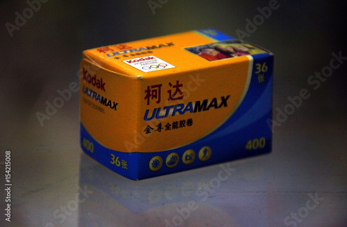 A roll of Kodak film, which includes the Olympic rings on