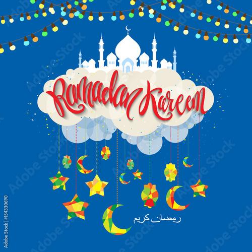 Fototapety, obrazy: vector illustration of Ramadan