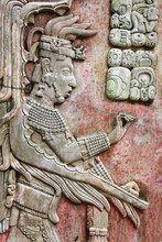 Bas-relief Carving With Of A Mayan King, Palenque, Chiapas, Mexico