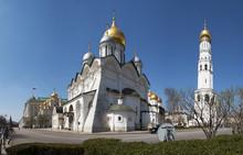 Il Cremlino Di Mosca, Russia, ...
