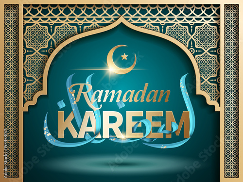 Photo Ramadan festival illustration