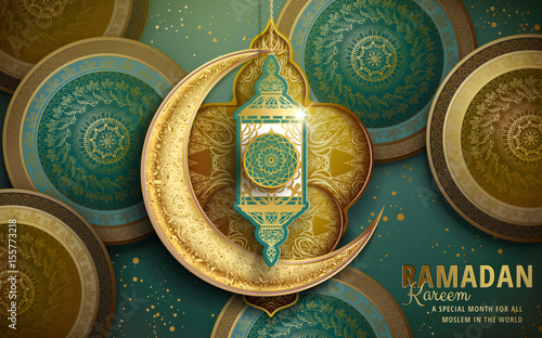 Photo  Ramadan Kareem illustration