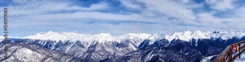 Panoramic view. The Caucasian mountain range. Krasnaya Polyana mountain resort
