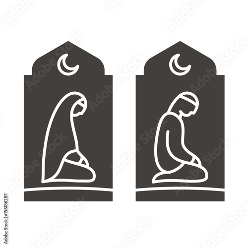 Photo  Muslim man and woman making a supplication. Islamic prayer icons.