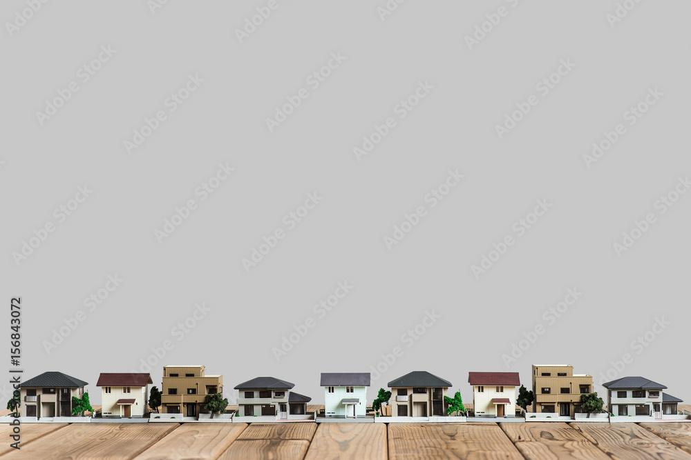 Fototapeta 住宅模型