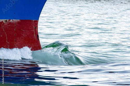 Foto  oil tanker ship prow