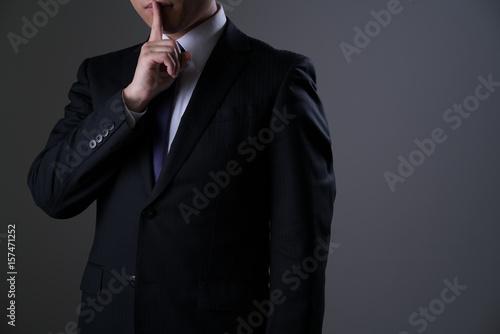 Photo ビジネスマン、スーツ、秘密