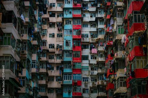"̝µì²ë¹Œë""© Yick Cheong Building Buy This Stock Photo And Explore Similar Images At Adobe Stock Adobe Stock"