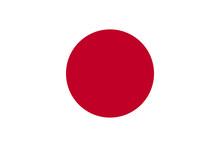 Japanese Flag, Flat Layout, Ve...