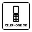 サイン 携帯電話OK